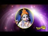 Kanigal Kondu Tharum Kannan  - Kannan Kanniyamuthu - Sudha Ragunathan