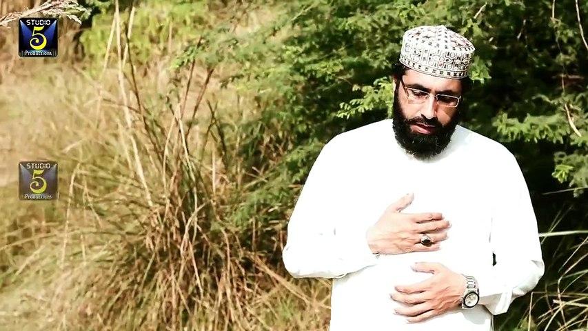 Ya Nabi Salam HD Full Video Naat [2016] Qari Hamid Sharif - Naat Online