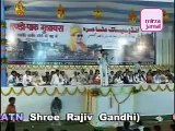 Imran Pratapgarhi - Nazm -must watch video