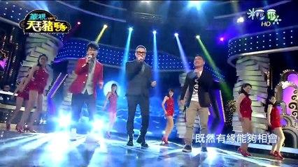 天王豬哥秀 20151227 Part 3
