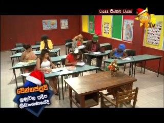 Class Sinhala Class 19/12/2015