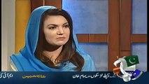 Reham Khan Challenges Abdullah Gul GEN Hameed Gul Son -
