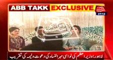 Lahore: PM Nawaz Sharif Granddaughter Mehr Un Nisa Walima Ceremony