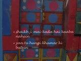 Jagjit Singh Gazal-Uski Baten Bahar ki baten....