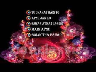 Hindi Holly Week Songs Juke Box  | Fr.Francis Matathil