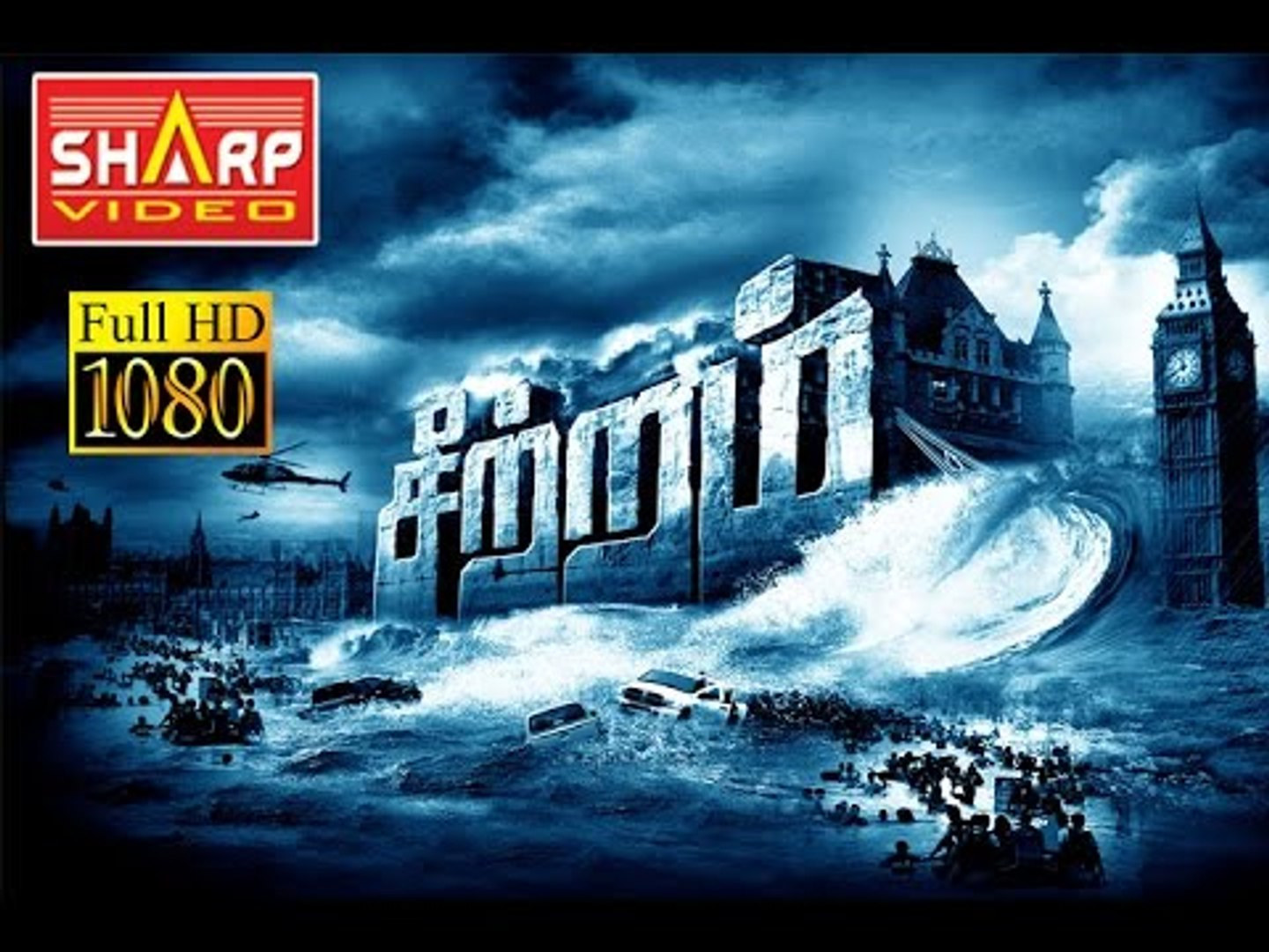 2022 tsunami full movie in tamil free download