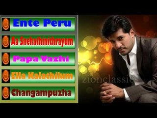 Vijay Yesudas Musical Hits | Juke Box