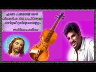 Vijay Yesudas Hit Malayalam Christian Devotional Song