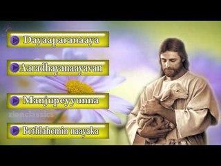 Malayalam Christian Devotional Songs   Juke Box