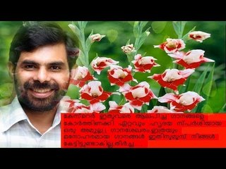 Super Hit  Non Stop Malayalam Christian Devotional Songs