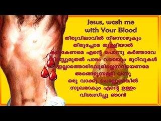 Top 10 super Hit Malayalam Christian Devotional Songs
