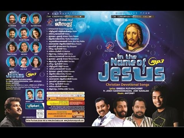 Super Hit Christian Devotional Song Karaoke with Lyrics Album In the Name of Jesus   Song Ulakin