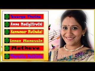 Sujatha Musical Hits | Juke Box
