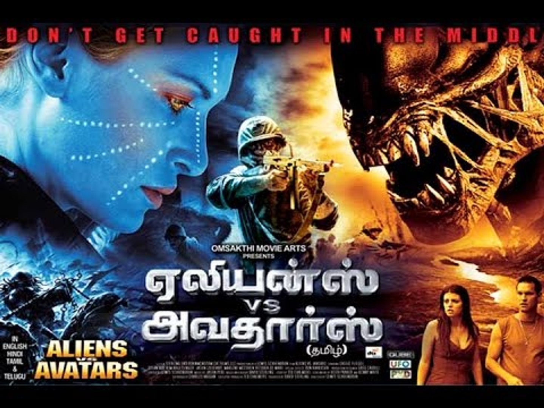 aliens vs avatars full movie in hindi free download