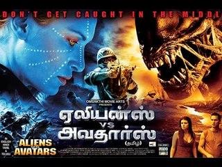 Alien Vs Avatar Full HD movie super hit movie