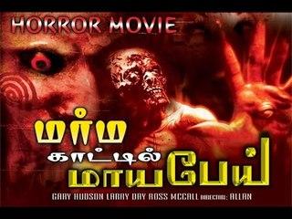 MarmaKattilMayaPei  tamil dubbed full movie HD