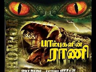PaambugalinRani Full HD movie super hit movie