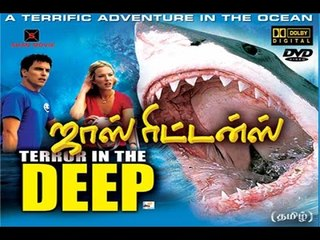 JawsReturn tamil dubbed full movie HD