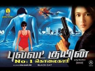 BulletQueen  tamil dubbed movie HD