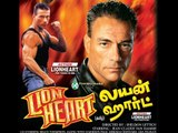 LionHeart Full HD movie super hit movie