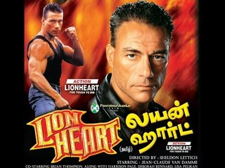 LionHeart Full HD movie super hit movie