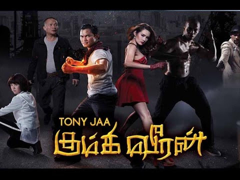 tamil dubbed movie