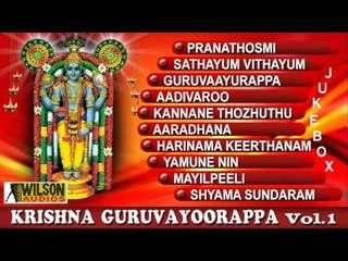 Krishna Guruvaayoorappa Vol 1 Jukebox