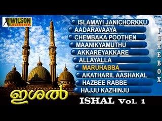 Ishal Vol 1