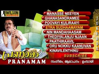 Pranamam   Malayalam Ghazal