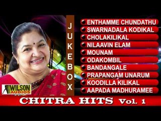 CHITHRA HITS VOL 001
