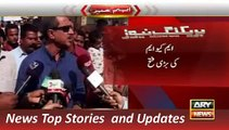 ARY News Headlines 5 December 2015, MQM Leader Wasim Akhtar Get Victory in LB Karachi