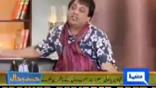 Hasb E Haal Azizi As Fashion Designer Ultimate Dailymotion Video