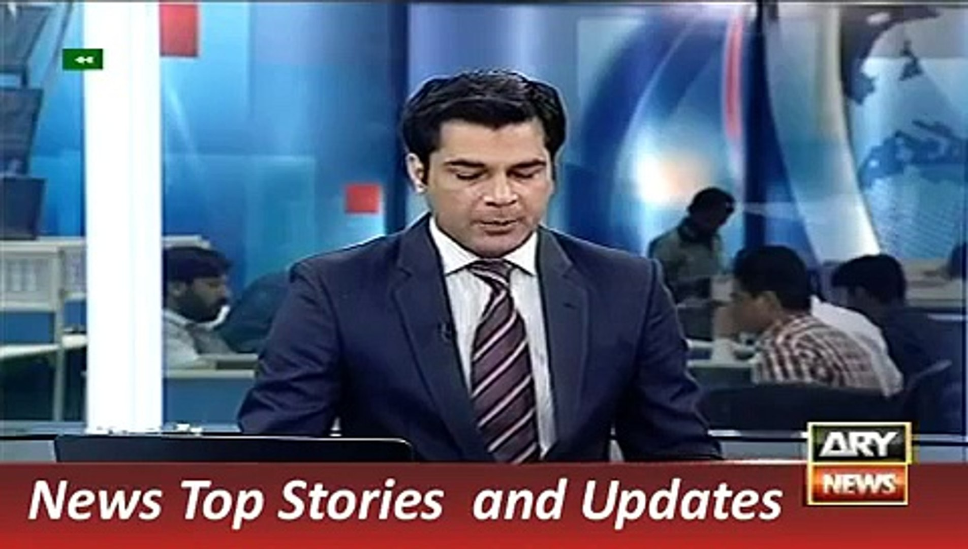 ARY News Headlines 13 December 2015, CM KPK and Imran Khan Conflict on 16th December Holiday