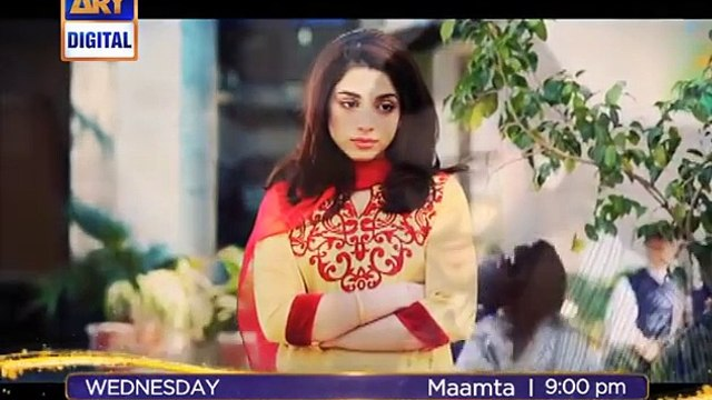 Maamta OST Drama on ARY Digital Full Title Song