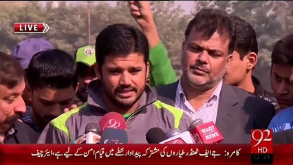 Azhar Ali  Press Conference – 28 Dec 15 - 92 News HD