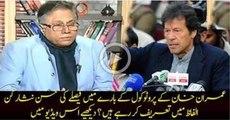 Hassan Nisar appreciates and praises -> Imran Khan's decision on protocol