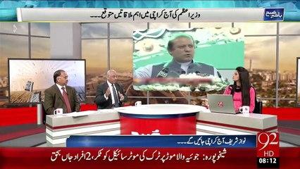 Bakhabar Subh - 28 Dec 15 - 92 News HD