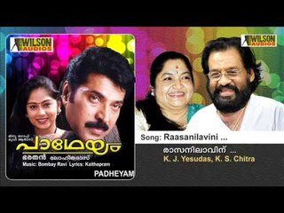 Raasanilavini - Paadheyam