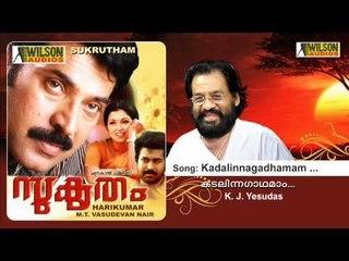 Kadalinnagadhamam - Sukrutham