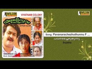 Pavanarachezhuthunnu F   Viyatnam Colony