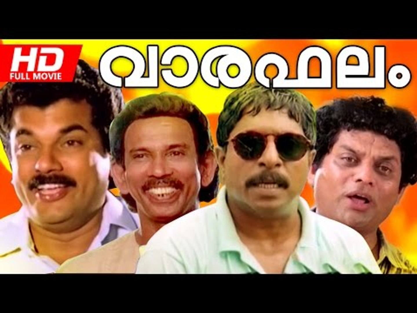 varaphalam malayalam movie song