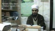 Barkato waly Aaqa.mp4.12 Rabiul Awwal 4 January 2015 1436 by Muhammad Shafiq Chishti at Okhai Memon Masjid,Kharadar