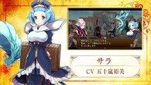 THE HERO MUST DIE Trailer - Nippon Ichi Software - PS Vita