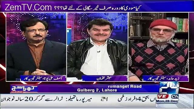 Aaj Mere Munne Ki Salgirah Hai ( HD ) | Irene Perveen Pakistani Film
