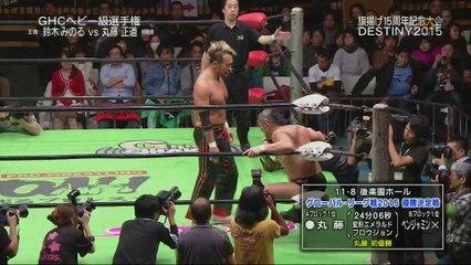 Naomichi Marufuji vs. Minoru Suzuki (c) (NOAH)