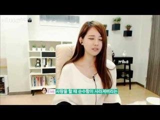 김이브님♥솔로의 흔한 연애상담ㅋ