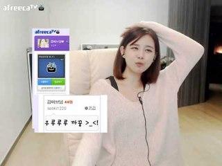 김이브님♥소중한 시청자들은 그녀의 방송시간이 궁금하다