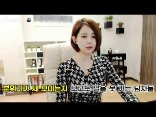 김이브님♥개드립 모음집, 두번째