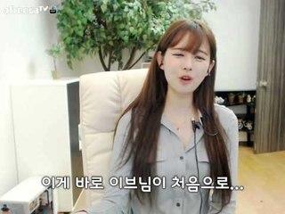 김이브님♥그녀의 첫 야한(?)동영상 후기
