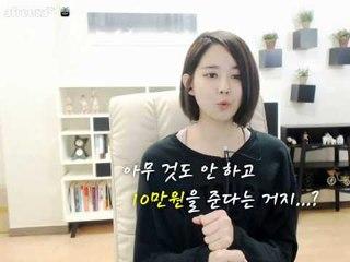 김이브님♥옛날 방송에서 보았던 그때 그 떵(?)티쉬...